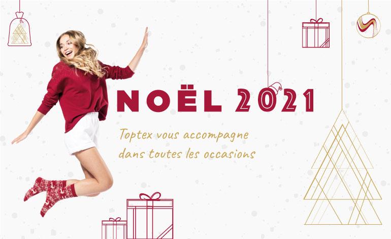NOEL 2021
